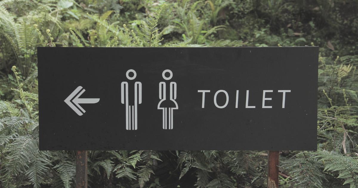 トイレトレーニング 便利グッズ アイテム
