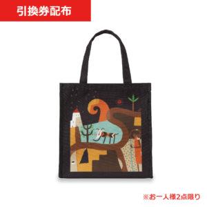 カルディオリジナル商品福袋