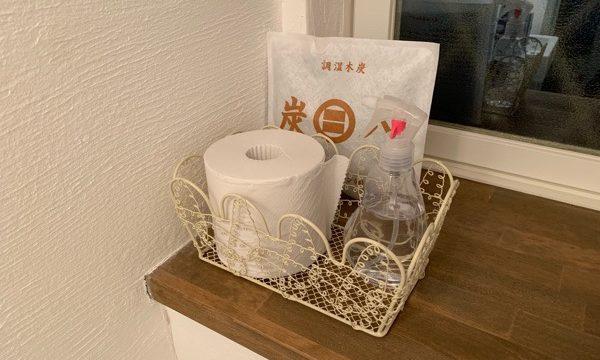 トイレに置かれた炭八スマート小袋
