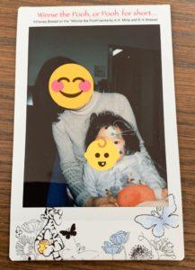 赤ちゃん研究員の記念品のチェキ